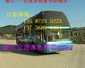 新昌到广州?#20113;?#27773;车和客车几点出发?每天几班