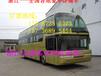 嘉兴到东莞大巴车哪里坐车+几点车?