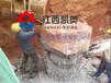 液压劈裂机在工程中的应用
