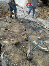 日喀则分石机劈裂机隧道石头墙体拆除挖掘机胀裂机图片