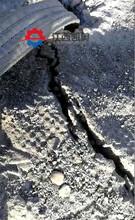 防城港凿石机开山牌劈裂机花岗岩不用爆破开采隧道裂岩器图片