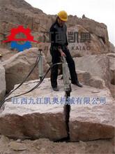 资阳挖掘机裂破机开挖竖井坚硬岩石头裂岩机大型破石机图片
