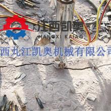 孔桩爆石机多少价格什么价位隧道岩石劈裂机视频云浮图片