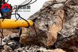岩石裂石器劈石一天多少方挖机劈裂器