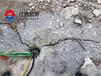 岩石霹裂机花岗岩开采石头打不动劈裂机