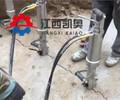 液压劈裂棒图纸延庆地基开挖大型劈裂机供应商