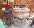 静态爆破劈裂机北京周边岩石爆破分裂机生产商