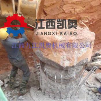开山劈裂机新疆乌鲁木齐挖孔桩可以劈裂机吗在高速公路中的应用