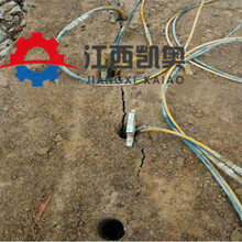 劈石机柴油劈裂机在工程中的应用淄博图片