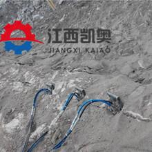 黑龙江牡丹江裂石器液压分裂机原理和结构图片