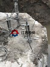 哈尔滨液压裂开机什么牌子的好开石器新岩石劈裂机图片