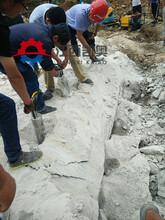 沈阳分石器岩石分裂机露天开采坚硬岩石块石头爆裂器图片