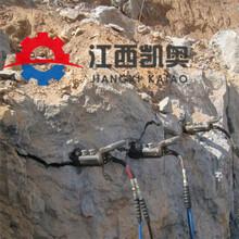 吉林竖井碎石器矿山竖井施工裂破机手工劈裂器图片