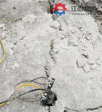 矿山分石器玉石场荒石破除斩石器混泥土劈石机张家口图片
