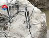 六安岩石机载分裂机采石场裂破器开挖公路石方坚硬岩石头