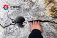黄山破裂机开裂机原理开山裂石器道路扩建坚硬岩石头