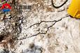 岩石劈石器开挖隧道岩石柱塞式劈裂棒供应