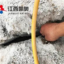 岩石矿山大型劈裂机液压霹裂机混凝土路面清除图片