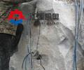 小型手提劈石机周口矿山采石专用劈裂机管道岩石开挖