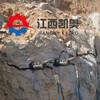 液压劈裂机水平劈裂鄢陵岩石钻孔分裂一体机产量