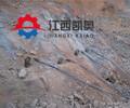 岩石劈裂机使用视频新乡混泥土劈裂机出口厂家