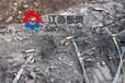漳州开裂机手持劈裂机河道扩建挖掘坚硬岩石头开山开石机