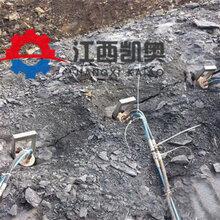 荆州破裂机劈裂机有用吗分解岩石矿山裂爆器图片
