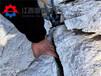 岩石开山机钢筋混凝土挖掘机液压劈裂机