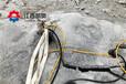 液压劈石机混凝土路面挖隧道破石头劈裂机