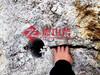 西藏拉萨超大岩石劈裂机江西震山斧