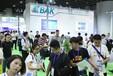 2020第五屆亞太電池展