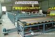 浙江自动拼板机价格自动拼板机多少钱全自动木工拼板机报价