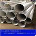 環保機械用管食品級不銹鋼飲用水管304不銹鋼管衛生級