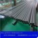 不銹鋼分水器DN5020現貨水管分流專用304飲用水管供應機關薄壁不銹鋼水管