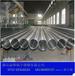 不銹鋼機械用管304制品管金輝銘不銹鋼管業廠家直銷