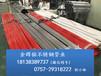 福建金輝銘不銹鋼有限公司專注打造不銹鋼焊管304不銹鋼自來水管薄壁不銹鋼水管
