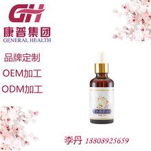 沙棘籽油OEM/ODM代加工厂家