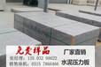 遼寧鞍山纖維水泥板低價銷售