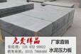 遼寧鞍山纖維水泥板批發遼寧鞍山纖維水泥板廠