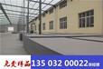 遼寧阜新纖維水泥壓力板廠家直銷低價批發