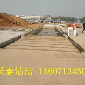 武汉江岸建筑工地洗车池