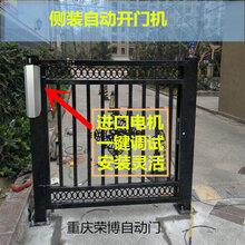 重慶沙坪壩區平開門機各種電動開門機安裝/維修圖片