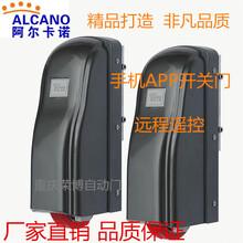 重庆市阿尔卡诺别墅轮式电动开门机安装及维修点开门机安装图片