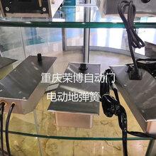 承接重庆市江北区90度玻璃自动平开门地弹簧,电动地弹簧安装图片