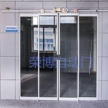 供應北京市,海淀區半自動推拉平移門,節能自動閉門器平移門圖片