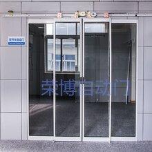 供应北京市,海淀区半自动推拉平移门,节能自动闭门器平移门图片