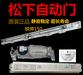 重庆市松下自动感应平移门机组安装