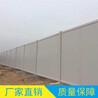 施工护栏挡板PVC围挡市政工程围挡可重复拆装安装简便出厂价格