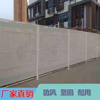 防尘组装式镀锌板冲孔围挡沿海工程抗风冲孔网施工围蔽美观坚固图片1