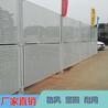 组装式网片施工围挡白色烤漆冲孔板防风围蔽结实耐用品质保证